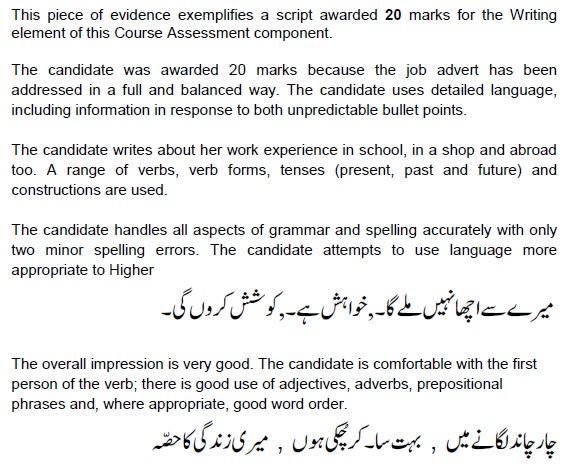 SQA - Understanding Standards: Candidate 1